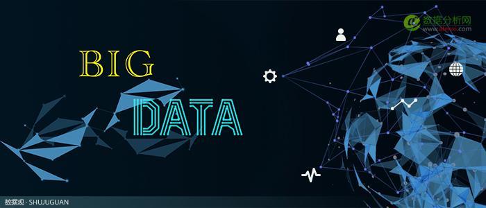 企业数据科学修炼指南(2018 年版)-数据分析网
