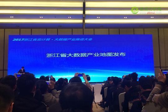 """浙江省大数据产业地图发布,337家企业绘""""智慧""""蓝图"""