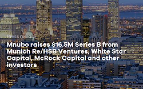 加拿大人工智能初创企业Mnubo获1650万美元融资