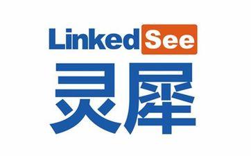 运维大数据公司LinkedSee灵犀获5000万元融资-数据分析网