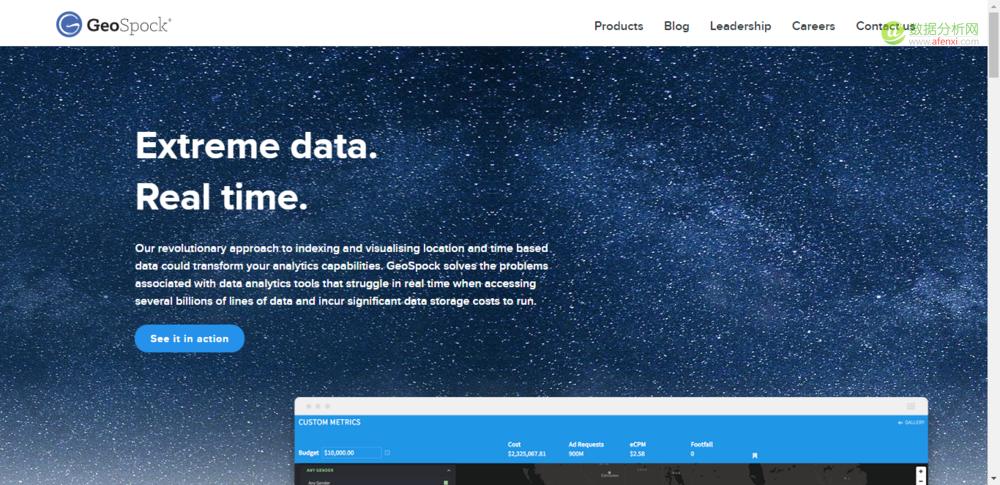 英国超大规模数据集成平台GeoSpock完成660万美元融资-数据分析网
