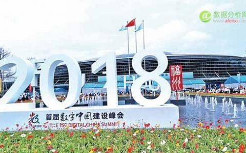 工信部副部长陈肇雄:将从四方面推动大数据发展