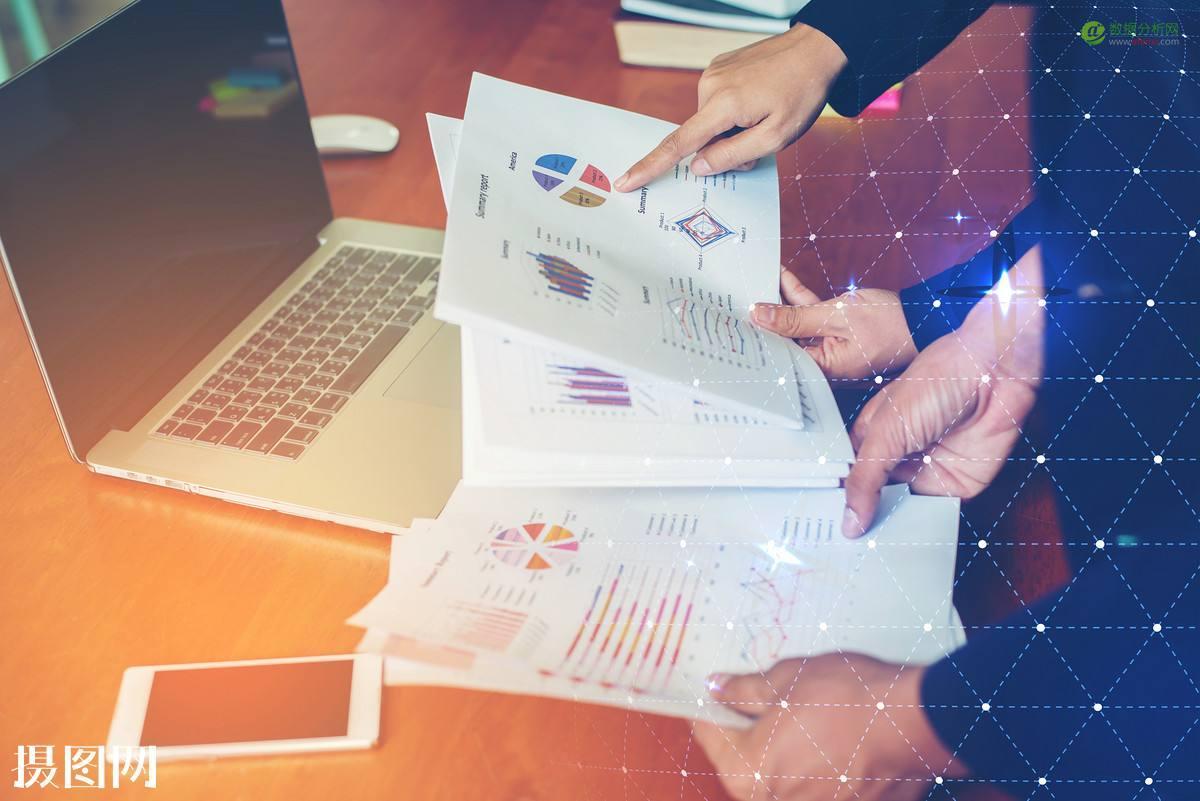 数据化管理:你的报表和别人家报表的区别