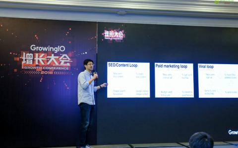 沪江高级运营总监路盛华:如何通过精细化运营打造增长引擎
