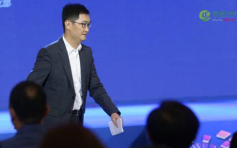 马化腾:未来腾讯要把最重要的数据存储在贵州