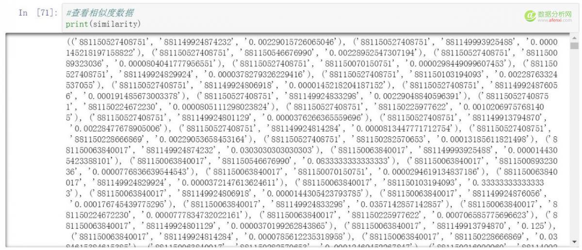 使用python创建RFM模型2—预测及推荐