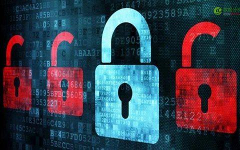 关于数据隐私保护的9点思考