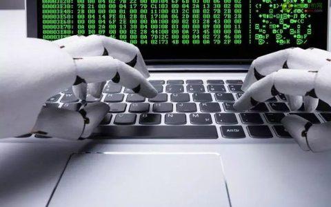 人工智能对社会的三大影响