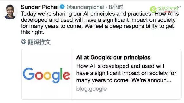 谷歌发布AI七原则,不开发伤人武器,但没说不介入战争