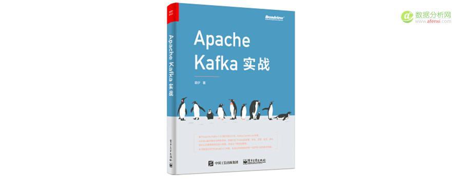 DataPipeline沙龙北京站 | 四大导师阵容,快来参加技术分享大爬梯