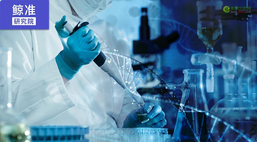 鲸准研究院:2018肿瘤基因检测市场研究报告