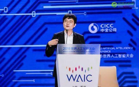 猎豹移动董事长傅盛:未来没有单纯的人工智能公司