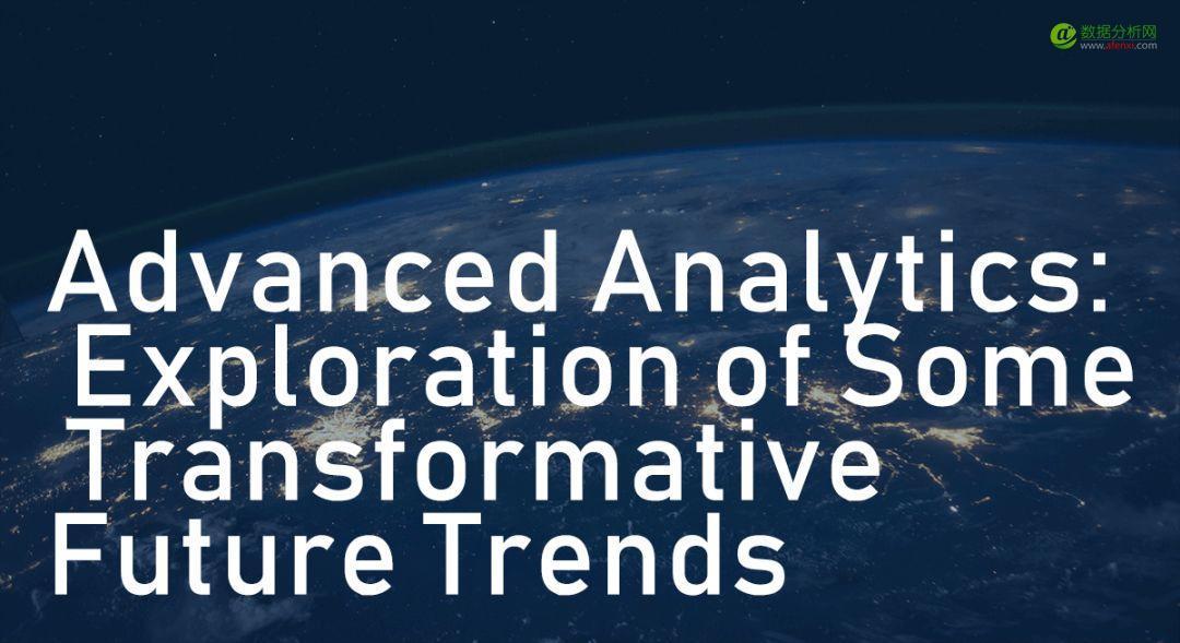 """019数据分析与商业智能趋势前瞻"""""""