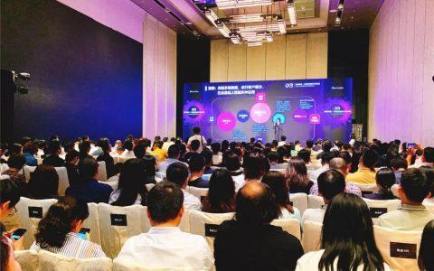 数说故事D3 2019大数据商业创新论坛圆满举办