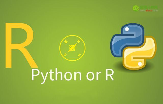 【分享】Python和R语言的数据分析/挖掘工具互查