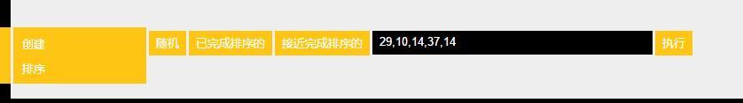 支持中文的算法可视化网站,你想要的算法这都有