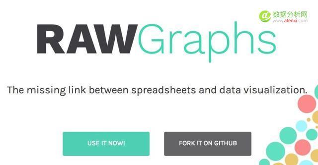 30个值得推荐的数据可视化工具,赶紧收藏!