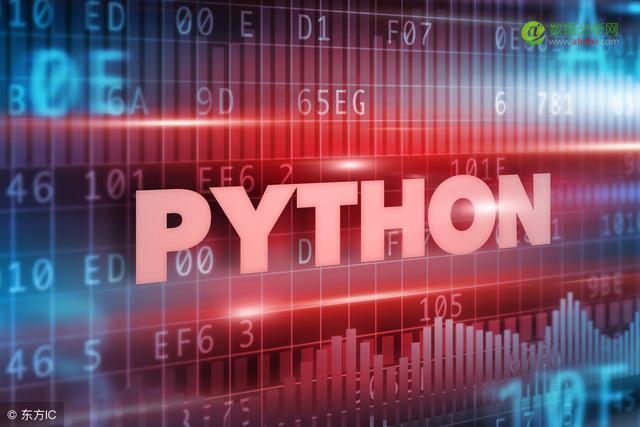 一个开发十年的程序员论:学习Python最正确的步骤(0基础必备)