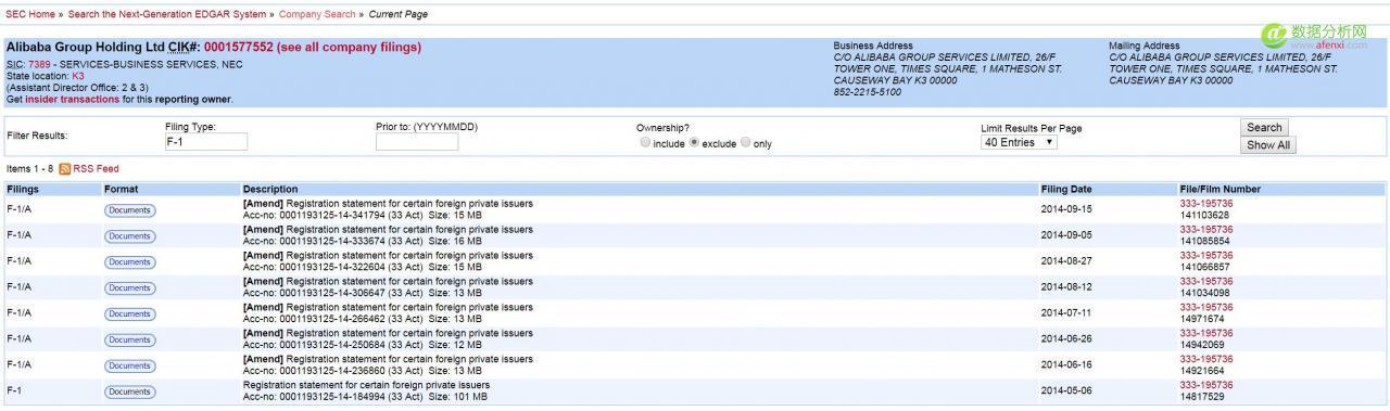 按类型筛选后的文档列表