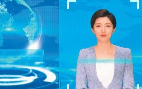 """大数据日报(20190729):人民日报社推出首位AI虚拟主播""""果果"""",网易发布数据中台及""""轻舟微服务平台"""""""