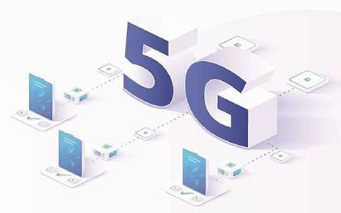 大数据在5G时代会有什么不同?