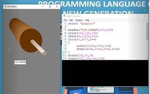 介绍一种新的编程语言——Dragon