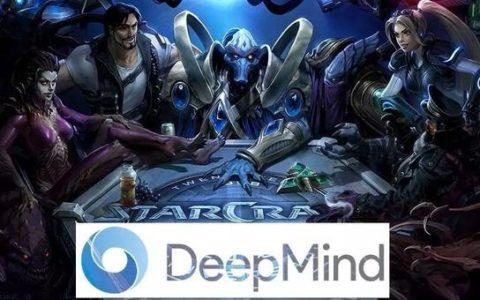 DeepMind向星际玩家们下了战书!你的对手可能是AI,而你毫不知情