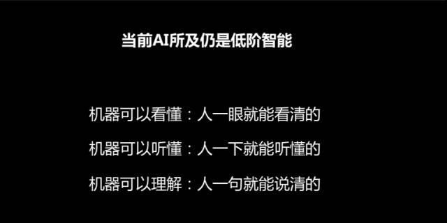 依图朱珑:点亮AI是一场基础设施革命