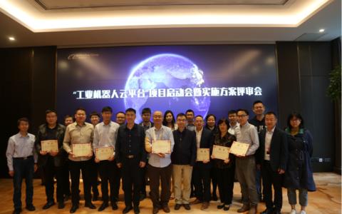 大数据日报(20191014):阿里云牵头搭建工业机器人云平台,首届世界5G大会下月在北京举行