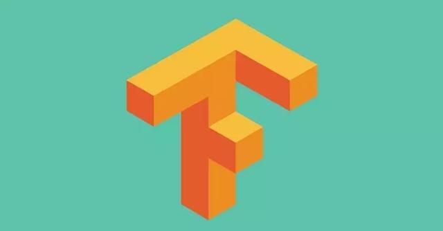 关于TensorFlow,有9件事大家应该要知道