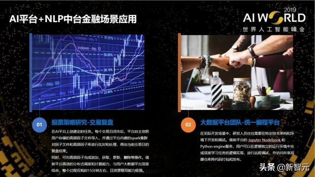 微软全球资深副总裁王永东:今天的AI就像99年的互联网