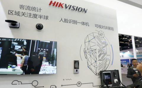 大数据日报(20191009):美国将贸易黑名单扩大到中国多家AI初创公司,多伦多大学推出能模仿虫子爬行的软机器人