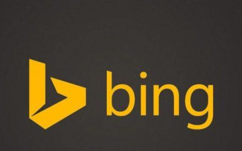 大数据日报(20191119):搜索引擎Bing用AI改善图像搜索结果,麻省理工新算法能准确预测其他驾驶员的行为