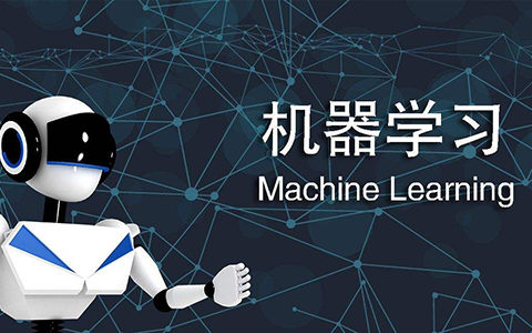 面向AI开发公司的几大机器学习框架(2020年版)