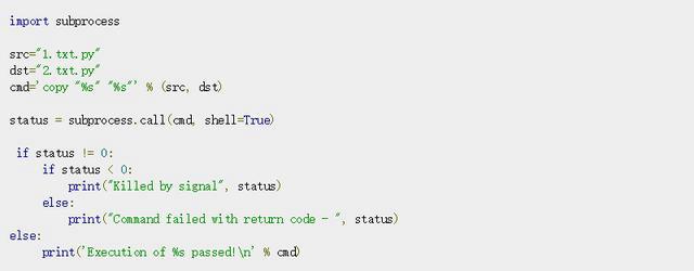 用Python复制文件的九种方法