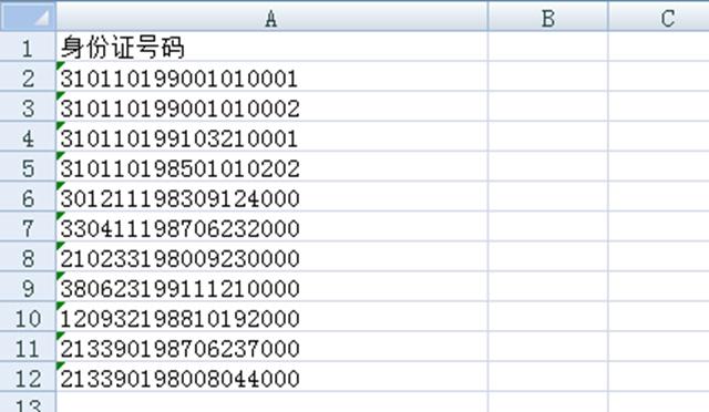 如何快速成为数据分析师?