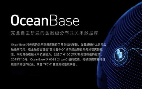 大数据周报:谷歌计划建成商用量子计算机,蚂蚁OceanBase获世界第一中国自研数据库