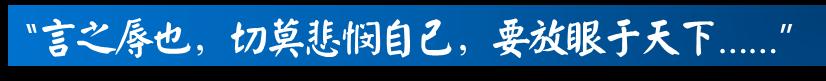 用(大)数据全方位解读电视剧《大秦帝国之崛起》-数据分析网
