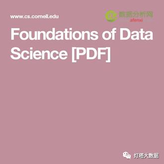 四月读书:10本免费机器学习与数据科学电子书