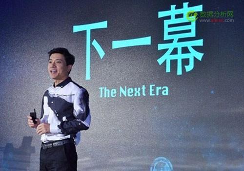 李彦宏:人工智能永远无法超越人类